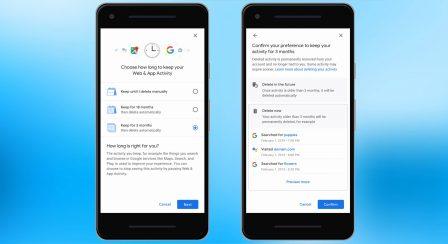 Google: bientôt une fonction pour effacer automatiquement ses vieilles données 2