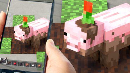 On en sait (beaucoup) plus sur la mécanique de jeu du Minecraft AR que prépare Microsoft (vidéo) 3