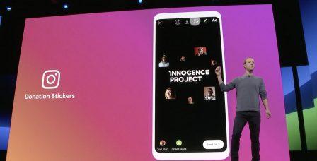 Nouveautés Facebook: redesign de l'app iOS, nouvelles fonctions pour Messenger et Instagram 8