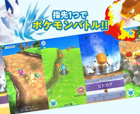 Arrivée d'un nouveau jeu Pokemon sur smartphone ... mais pas partout! 2